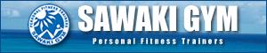 パーソナルトレーニングジム・スポーツジム SAWAKI GYM (サワキジム)企業サイト