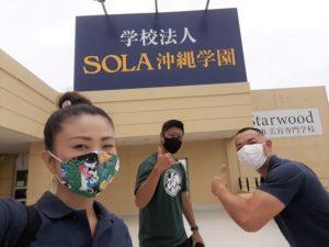 学校法人SOLA沖縄学園へ行ってきました♬05