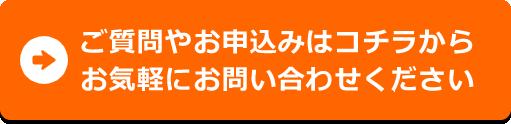 沖縄北谷 パーソナルトレーニングジム・スポーツジム SAWAKI GYM (サワキジム)のお問い合わせはこちらから
