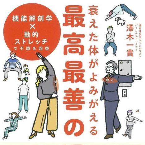 5月1日からはバーチャルオープン!!