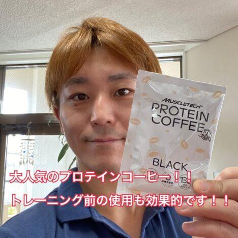 3月21日(日)ファンクショナルシェイプを永島が担当いたします!